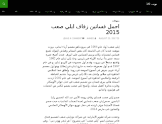 page2day.com screenshot