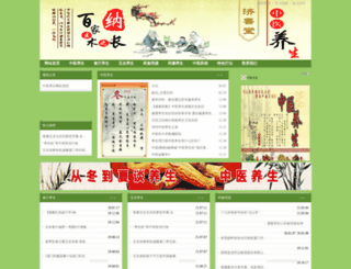 page800.com.cn screenshot