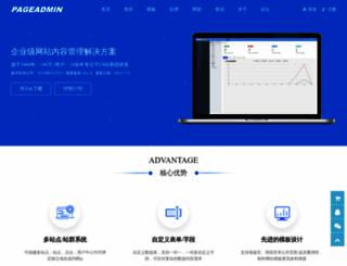 pageadmin.net screenshot