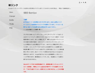 pagerank3.biz screenshot
