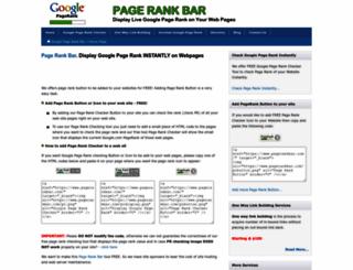 pagerankbar.com screenshot