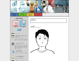 pageratta.net screenshot