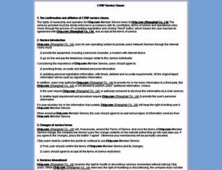 pages.english.ctrip.com screenshot