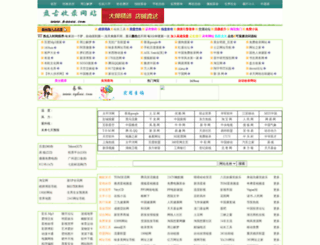 paguu.com screenshot