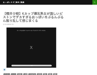 pai.tadadouga.com screenshot