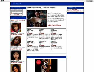 pai02.blog115.fc2.com screenshot