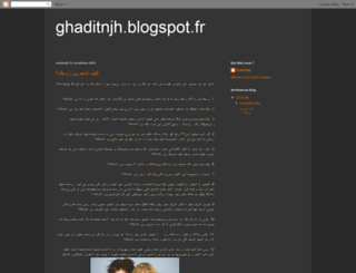 paid-ptc-sites.blogspot.com screenshot