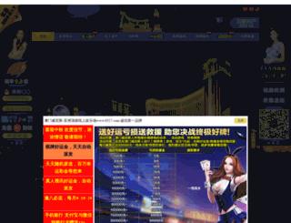paidhungat.com screenshot