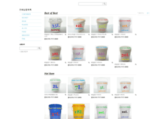 pail.co.kr screenshot