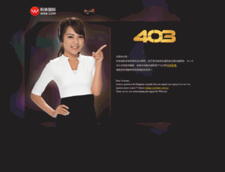 paimingyouhua.com screenshot