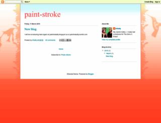 paint-stroke.blogspot.ca screenshot