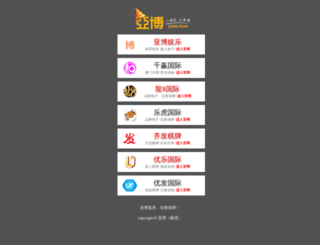 paintball-net.com screenshot