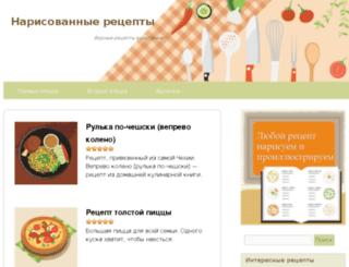 painted-recipes.ru screenshot