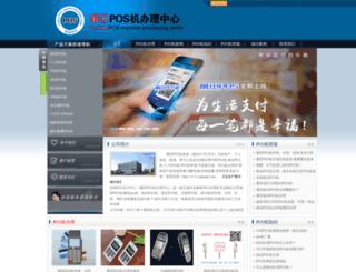paipaipt.com screenshot