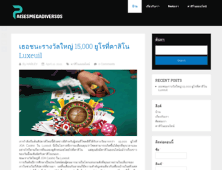 paisesmegadiversos.org screenshot
