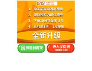 paishi.com screenshot