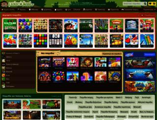 paixnidiaxl.gr screenshot