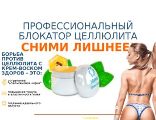 pajpal.ru screenshot