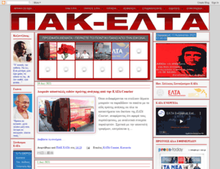 pak-elta.blogspot.com screenshot