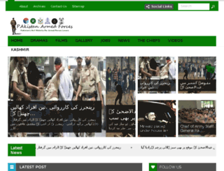 pakarmedforce.com screenshot