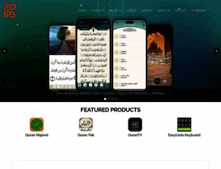 pakdata.com screenshot