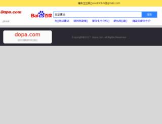 pakearn.com screenshot