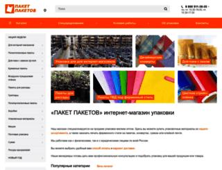 paket78.ru screenshot