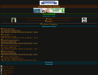 pakforum.mobi screenshot