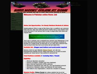 pakhomejob.webs.com screenshot