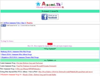 pakija2013.asomi.tk screenshot