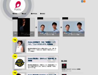 pakila.jp screenshot