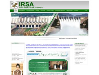 pakirsa.gov.pk screenshot