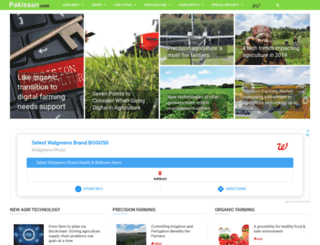 pakissan.com screenshot