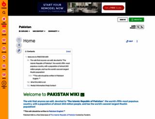 pakistan.wikia.com screenshot