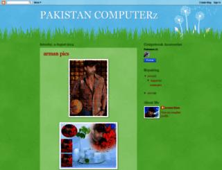 pakistancomputerz.blogspot.com screenshot