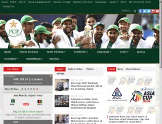 pakistancricketteam.com screenshot