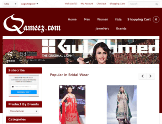 pakistangarment.com screenshot