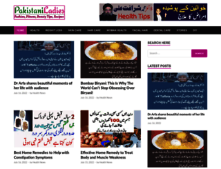 pakistaniladies.com screenshot