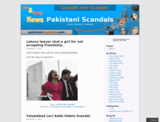 pakistaniscandals.wordpress.com screenshot