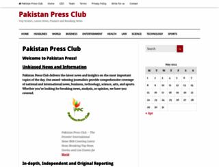 pakistanpressclub.com screenshot