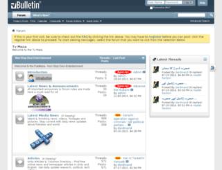 pakmaza.net screenshot