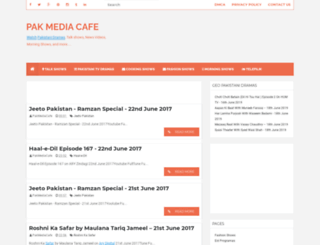 pakmediacafe.blogspot.com screenshot