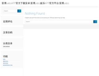 paksupplements.com screenshot