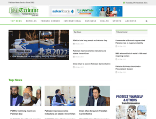 paktribune.com screenshot