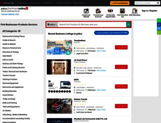 pakur.jharkhandonline.in screenshot