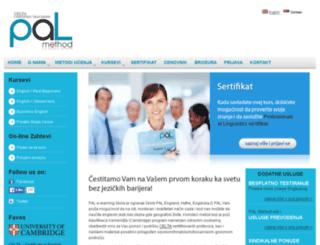 pal.edu.rs screenshot