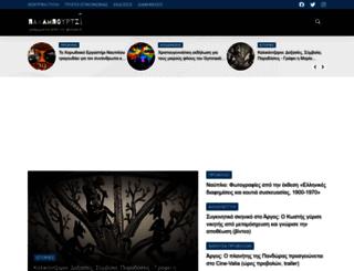 palabourtzi.blogspot.gr screenshot