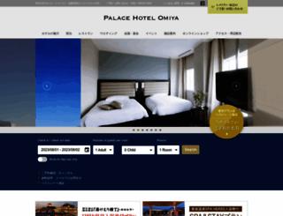 palace-omiya.co.jp screenshot