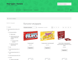palapa.ru screenshot