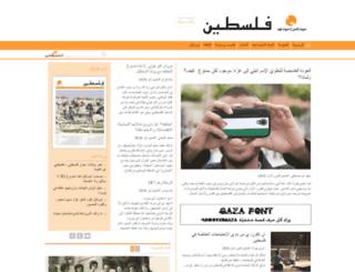 palestine.assafir.com screenshot